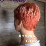 Колорирование коротких волос width=